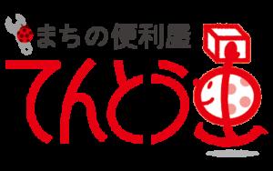 てんとう虫ロゴ